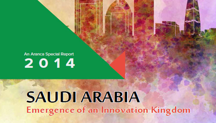 Saudi Arabia Innovation Kingdom